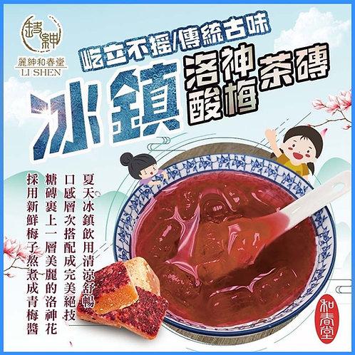 Old Style Roselle Sour Plum Iced Tea古早味洛神酸梅茶磚