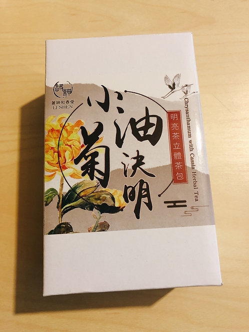 Chrysanthemum with Cassa Herbal Tea 小菊油決明