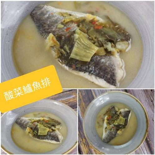 天時福 酸菜鱸魚排