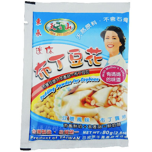 Pudding Powder for Soybean 布丁豆花粉 一包