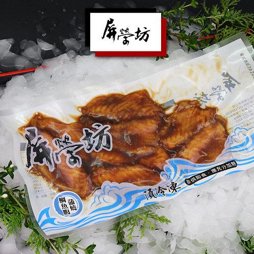 Kabayaki Snapper Fillet 屏榮坊蒲燒鯛魚腹排