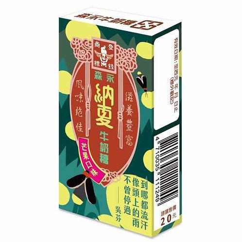Candy 森永納夏牛奶糖 芒果口味