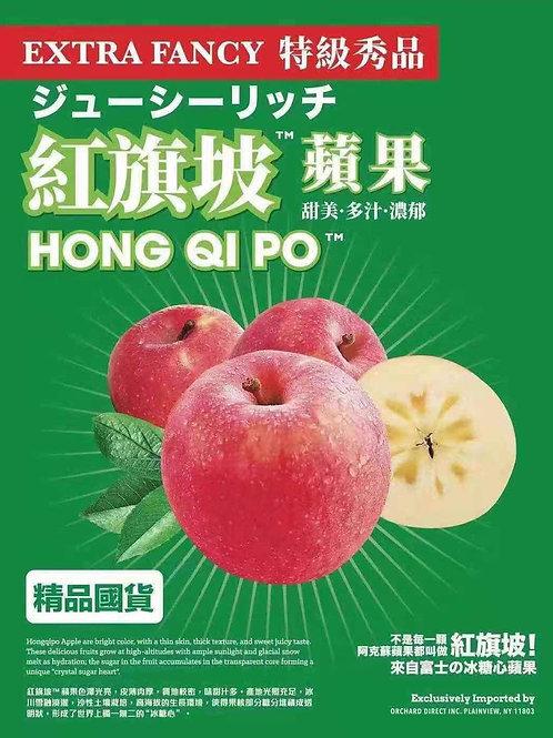 紅旗坡糖心蘋果 (China) 一箱11顆
