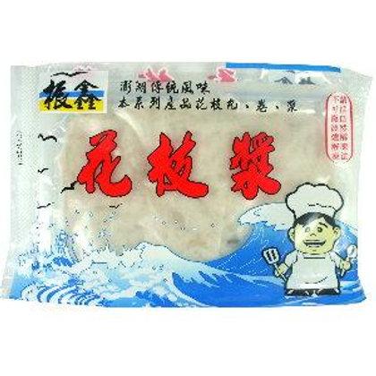 Cuttlefish Paste 阿宗花枝漿