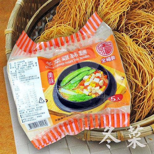 Fried Noodle  全福興冬菜雞絲