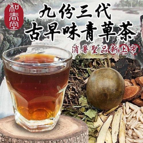 Herbal Green Grass Tea和春堂古早味青草茶