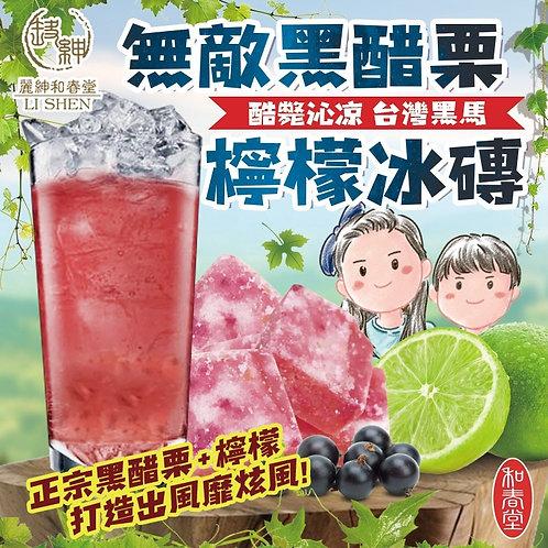 Blackcurrant lemon iced tea黑醋栗檸檬冰茶