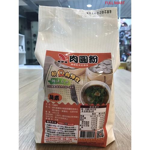 仙之味肉圓粉600g