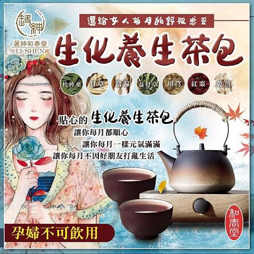 Herbal Tea 和春堂 生化養生茶