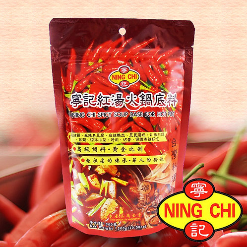 Ning Chi Spicy Soup Base 寧記紅湯火鍋底料