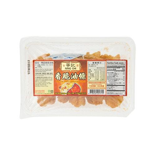 Crispy Chinese Doughnut寧記香脆油條120g