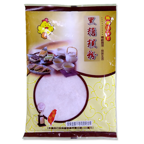 Taiwan Brown Sugar Cake Powder 仙之味黑糖糕粉500g