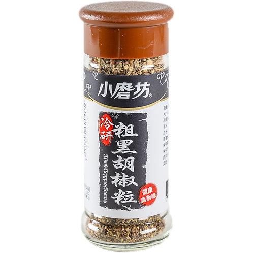 Black Pepper 小磨訪胡椒粒