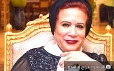 Ambassador Dr. Nagwa Ibrahim