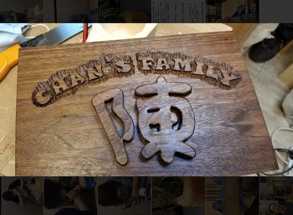 She carving Chan's family~