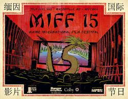 MIFF 2012 Program Cover