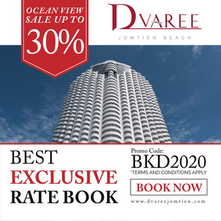 BKD2020: Best Exclusive Rate Book