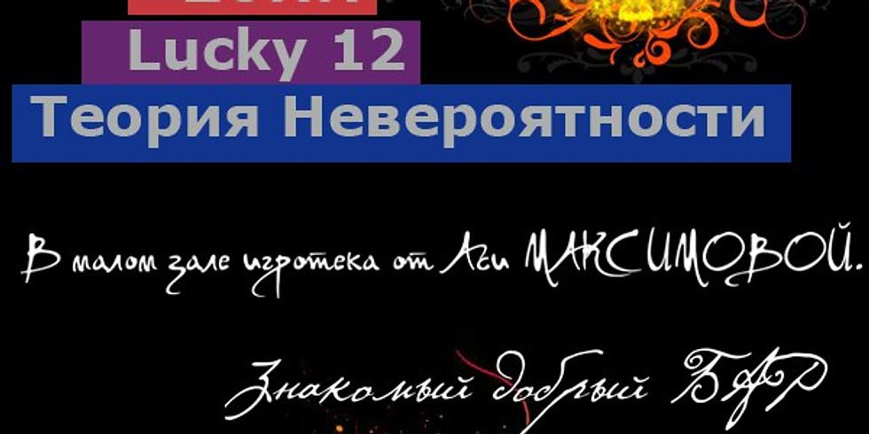 Umbrellа. Все свои PARTY. 30/09.