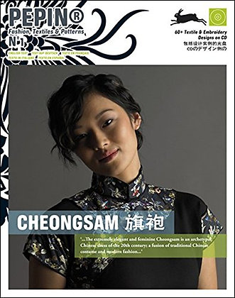 Cheongsam. Fashion, textiles & patterns
