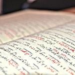 Arabisch Unterricht