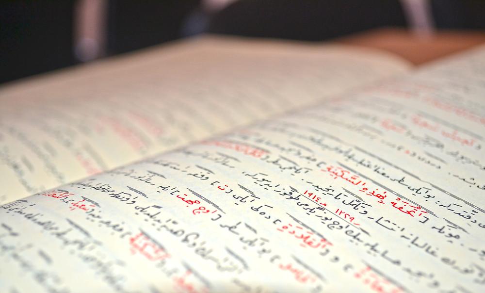 clases de arabe