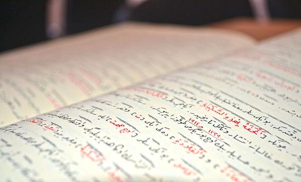 Arabischunterricht in Zürich