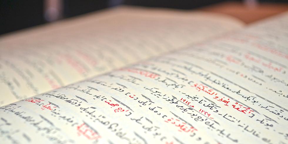 Arabísku námskeið | Arabic Course | دورة اللغة العربية