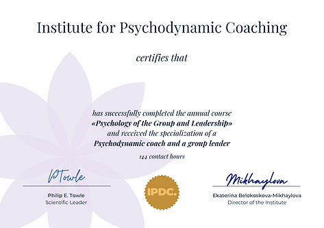 Institute for Psychodynamic Coaching.png