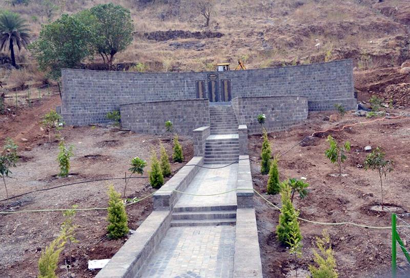 Malin Memorial