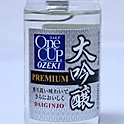 Ozegi one cup daiginjo  (cup 180ml.)
