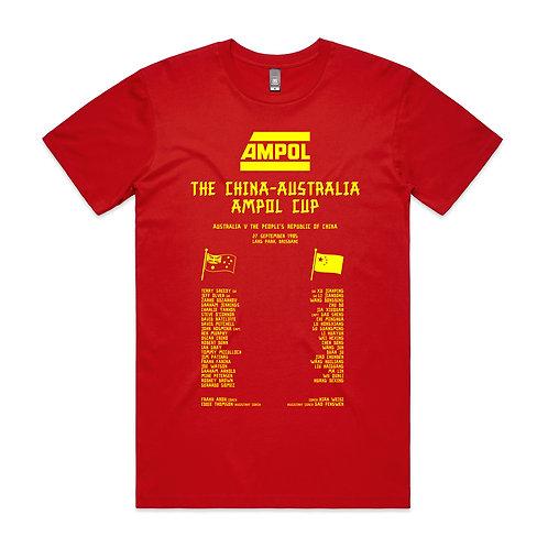 The China-Australia Ampol Cup T-shirt