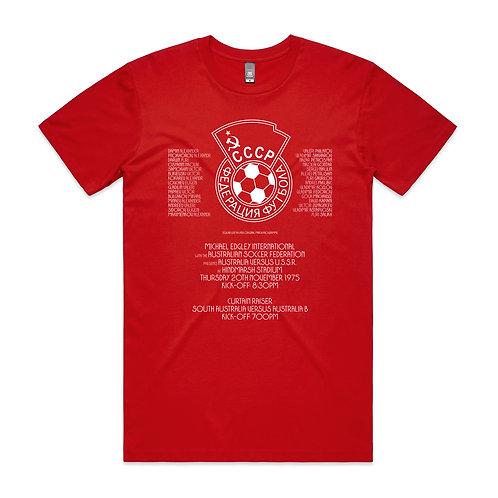 U.S.S.R. Tour of Australia 1975 T-shirt