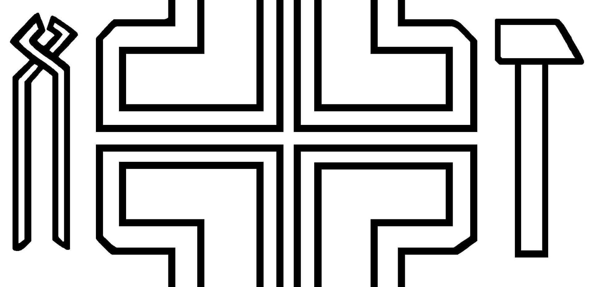Line Cross 2