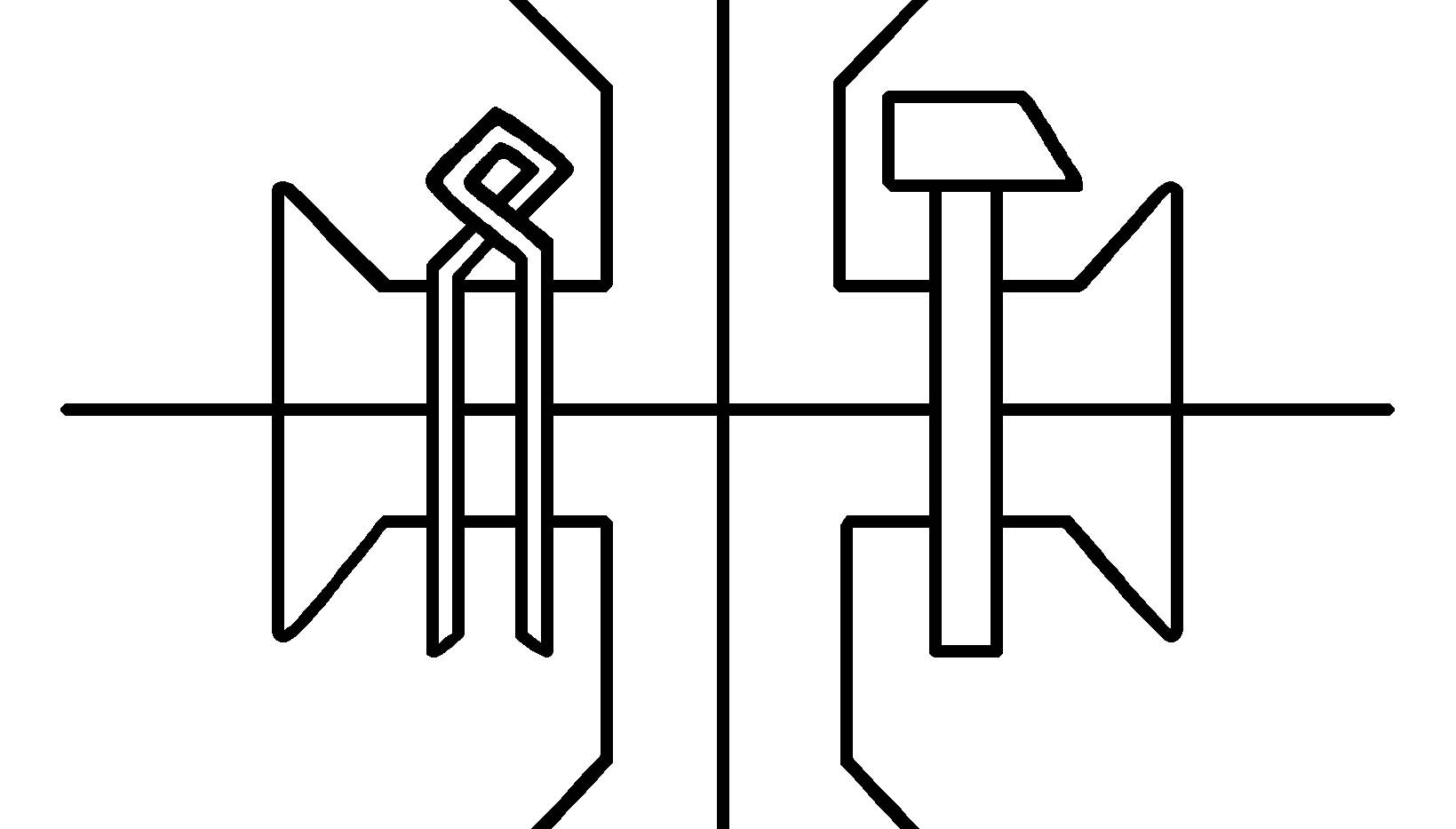 Line Cross