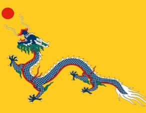 Oct 2020 -Dragon Language