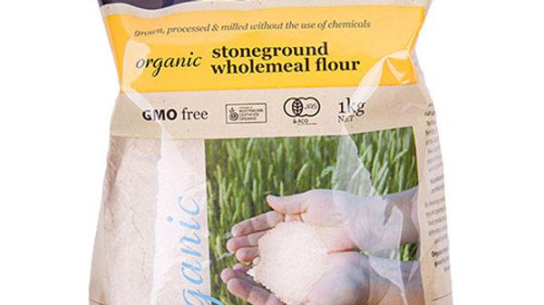 Flour SG W/Grain Plain 1kg Kialla ACO