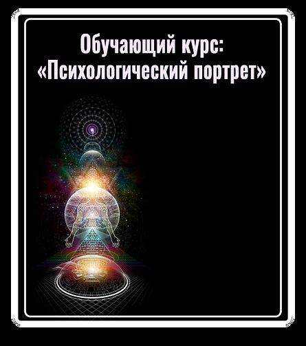 хшаноская.png