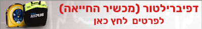 banner-AED.jpg