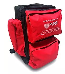 תיק חובש מקצועי - תיק עזרה ראשונה