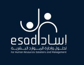 ESAD.JPG