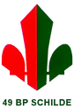 Logo49_with_text.png