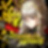 Fire_Emblem_Heroes_logo.png