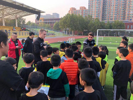 Pekin Fußballschule