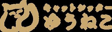 logo_2_beige.png