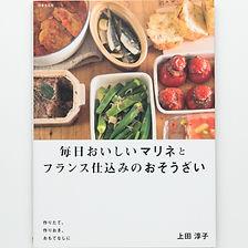 200429ns018_edited.jpg