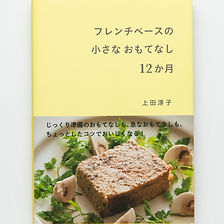 200429ns002_edited.jpg