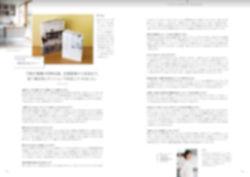 スクリーンショット 2021-07-09 15_edited.jpg