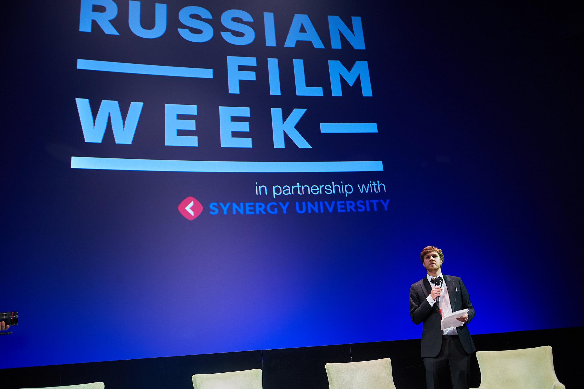 Russian Film Week Opening.jpg