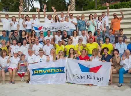 Regatta Vishe Radugi Cup 2017