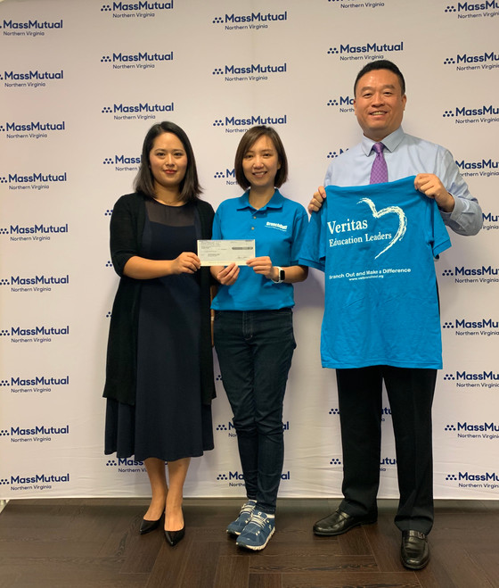BranchOut! Receives Donation from MassMutual